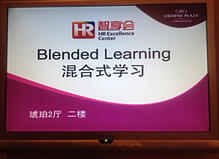 Chinese Blended Learning Program